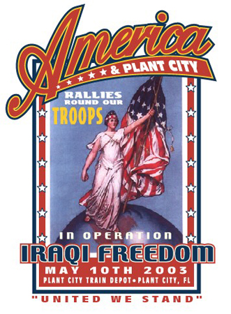 Iraqi Freedom - United We Stand by Greg Dampier - Illustrator & Graphic Artist of Portland, Oregon