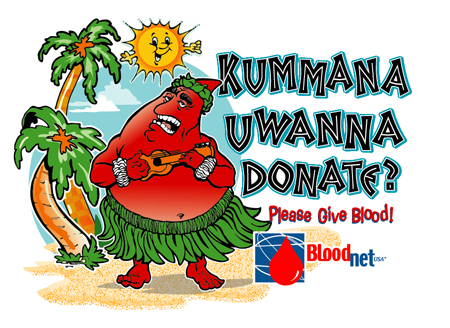 Kummana uwanna donate by Greg Dampier - Illustrator & Graphic Artist of Lake Wales, Florida