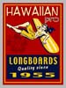 T Shirts • Business Promotion • Hawaiin Pro Longboards by Greg Dampier All Rights Reserved.