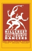T Shirts • School Events • All County Dancers by Greg Dampier All Rights Reserved.