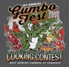 T Shirts • Miscellaneous Events • Gumbo Fest Final by Greg Dampier All Rights Reserved.