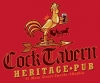 T Shirts • Travel Souvenir • Cock Tavern Tee by Greg Dampier All Rights Reserved.