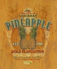 T Shirts • Business Promotion • Dole Pineapple by Greg Dampier All Rights Reserved.